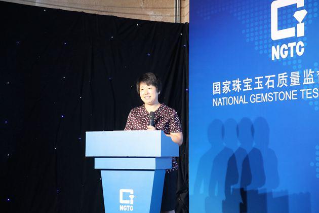 NGTC柯捷副主任致欢迎辞
