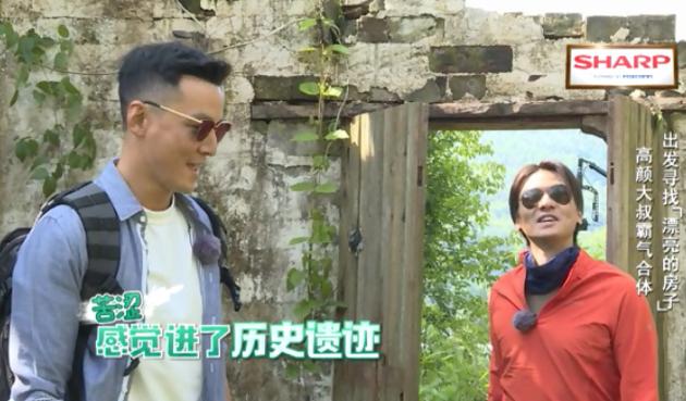 吴彦祖+冯德伦成为节目颜值担当