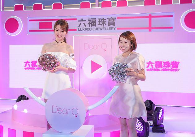 乔欣与六福集团执行董事黄兰诗女士一起为「Dear Q」系列全新上市甜蜜启动