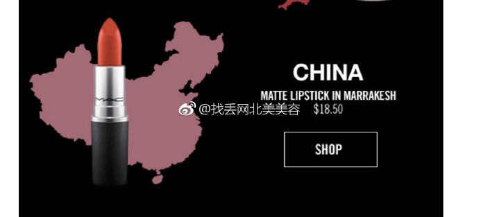 MAC海报中图地图没有台湾