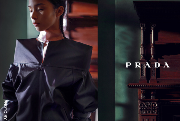 PRADA Online Campaign
