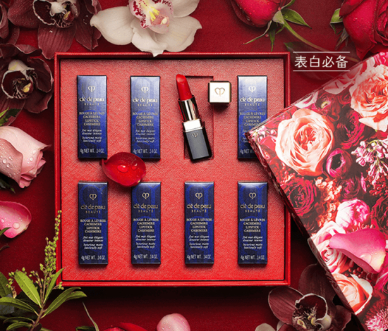 繁花幻色礼盒典藏版 RMB3840