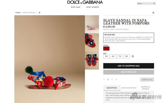 """DG品牌推出的一款所谓""""奴隶凉鞋(Slave sandal)"""""""