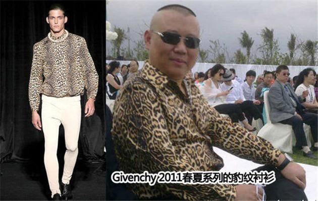 豹纹衬衫也是Givenchy