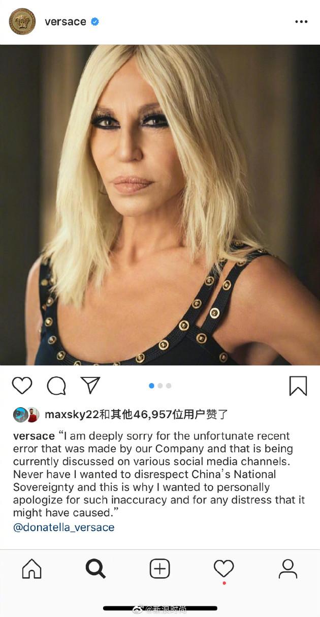 Versace官方INS账号发布道歉声明