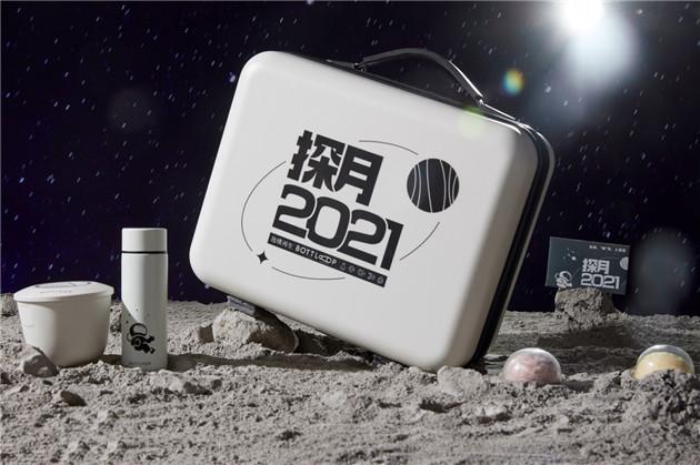 神州十二号成功返回 抱朴再生中秋礼盒致敬中国航天精神