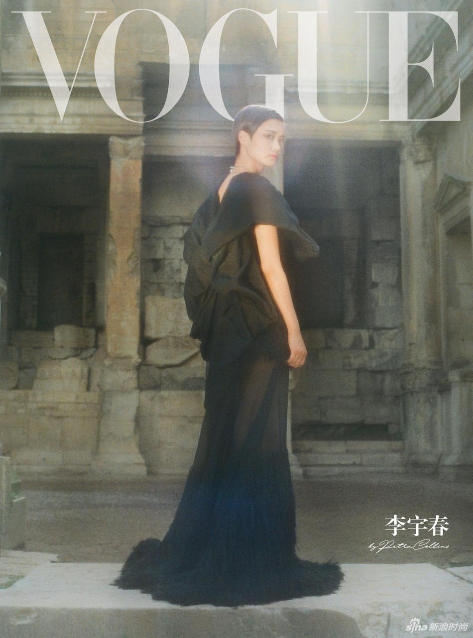 """李宇春登VOGUE十月刊封面 南法古城演绎""""绝美之境"""""""