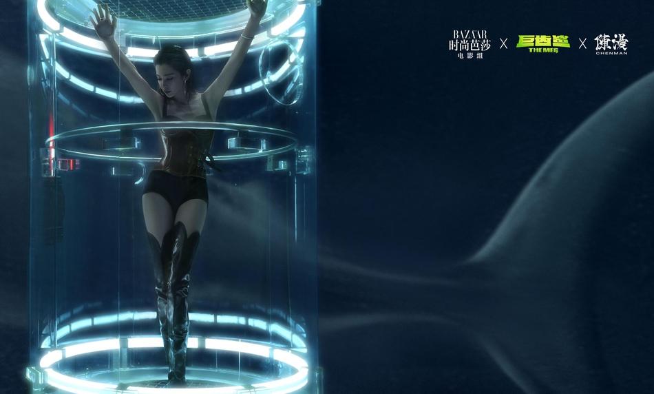 《时尚芭莎》九月刊大片释出 李冰冰化身性感海底尤物