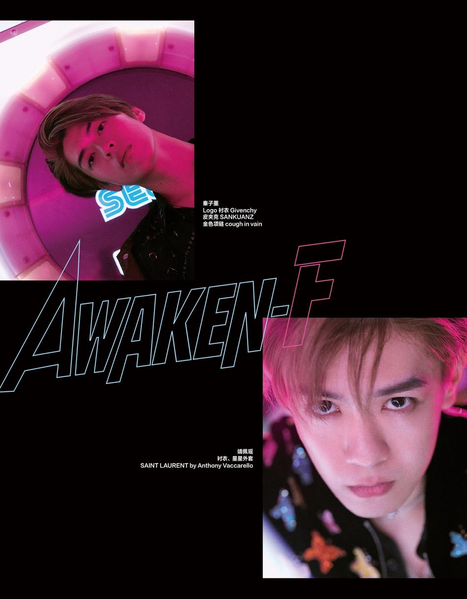 觉醒男团冲顶五大刊封面 Awaken-F率先登上时尚杂志封面