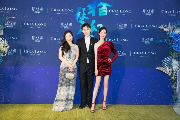 左起:《芭莎珠宝》助理出版人兼主编_敬静、Ciga Long品牌创始人兼珠宝设计师_龙梓嘉、演员_陈都灵