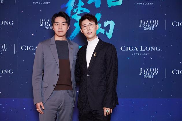 左起:演员/歌手_俞灏明、Ciga Long品牌创始人兼珠宝设计师_龙梓嘉