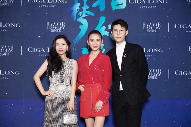 左起:《芭莎珠宝》助理出版人兼主编_敬静、演员_热依扎、Ciga Long品牌创始人兼珠宝设计师_龙梓嘉