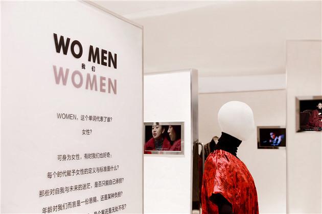 Marisfrolg??WOMEN,WO MEN??Ů??Ӱ???Ļ?չ