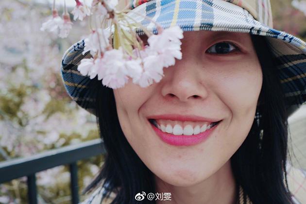 大表姐 刘雯