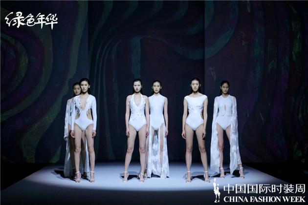 """大杨集团""""碳中和""""泳装首秀 绿色年华品牌高级定制泳装新品发布会"""