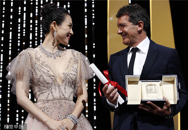 章子怡为最佳男主角颁奖