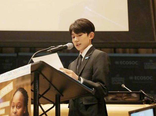 联合国经济及社会理事会2018青年论坛发表议程演讲