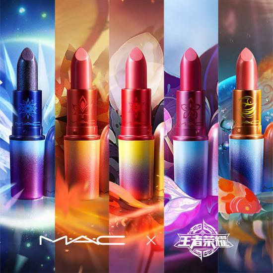 MAC魅可×王者荣耀2019限量系列 RMB170