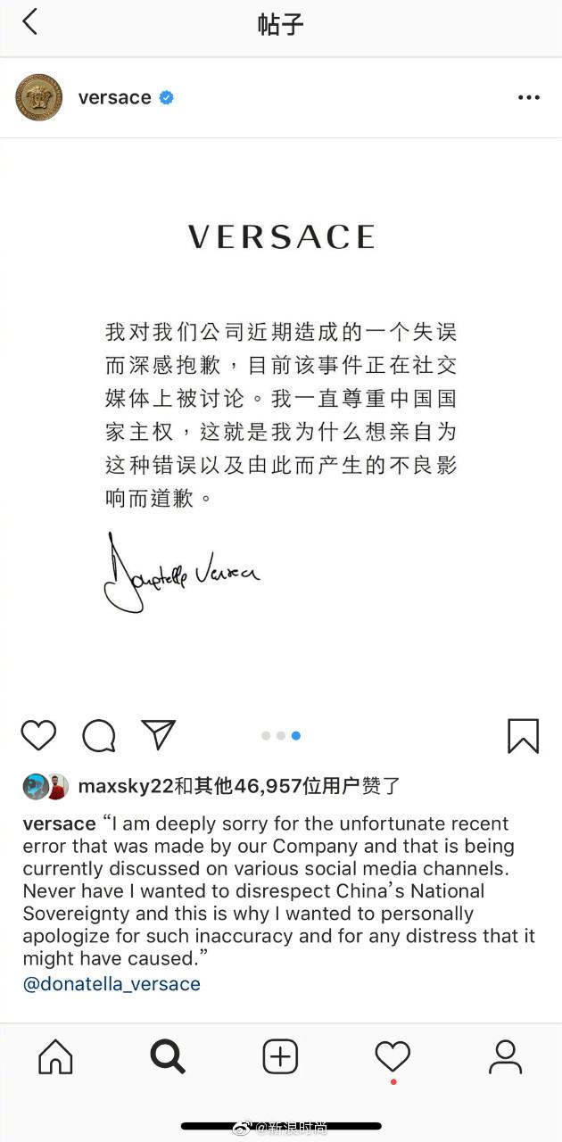 Versace官方INS账号发布道歉声明及道歉信