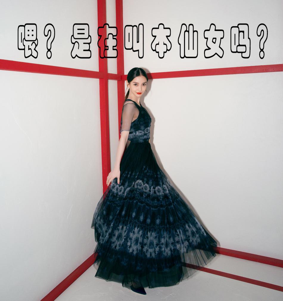 2019秋冬巴黎时装周 Dior秀场 Angelbaby