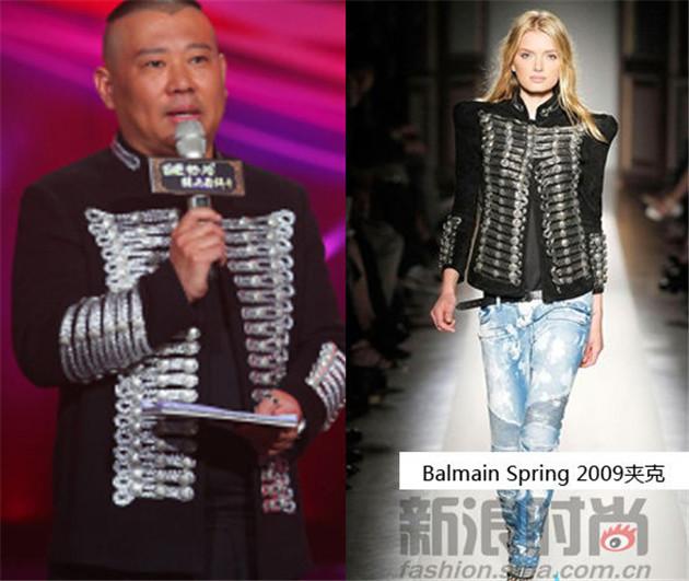 郭德纲身穿Balmain 的Michael Jackson夹克