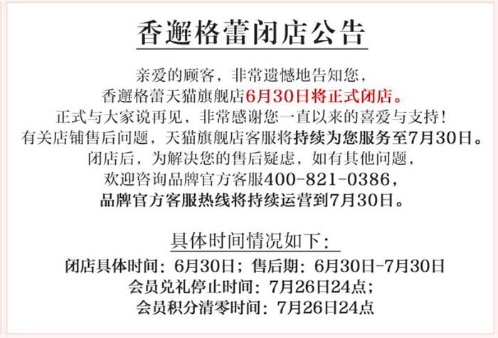 http://www.fanchuhou.com/shehui/2349579.html