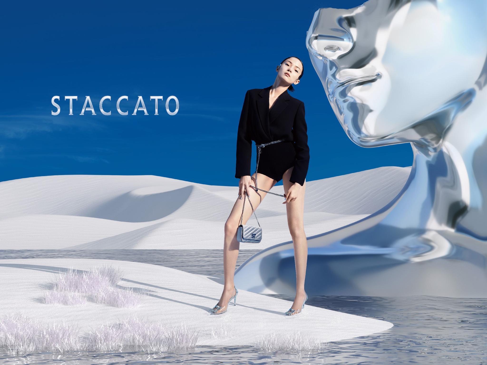 未来幻境,开启超现实新纪元——STACCATO 2021春夏新品发布