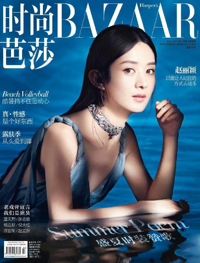 赵丽颖登上时尚芭莎封面 秒变美人鱼灵动迷人图片