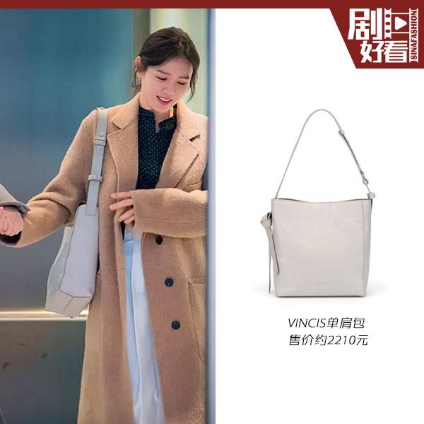 孙艺珍的平价包袋