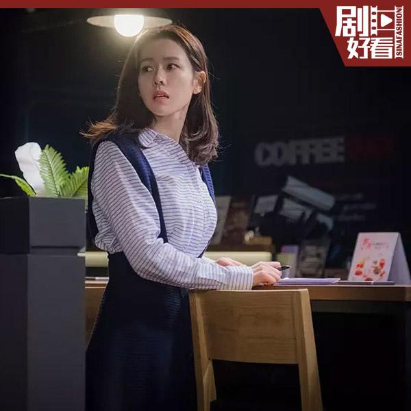 孙艺珍背带裙造型