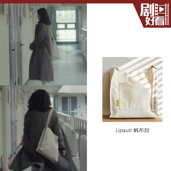 孙艺珍同款帆布包