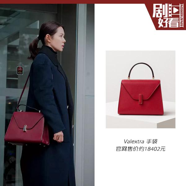 孙艺珍的大牌包袋