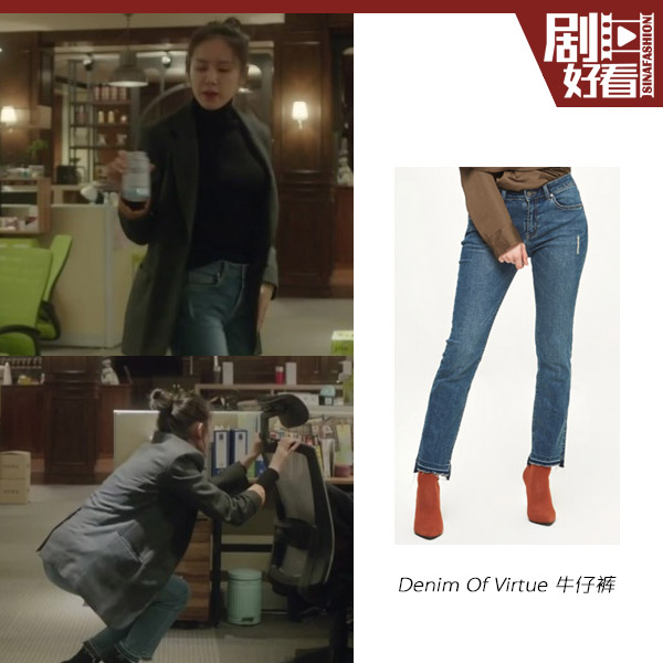 孙艺珍的帅气牛仔裤