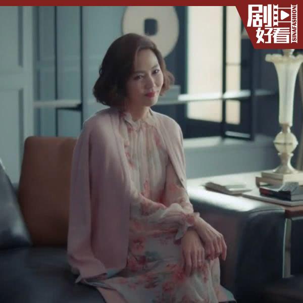 韩剧《迷雾》女主角金南珠在剧中也穿过