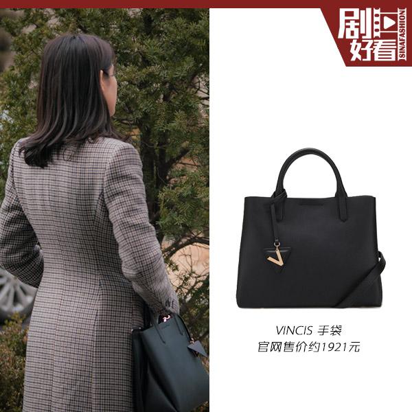 孙艺珍的通勤包袋