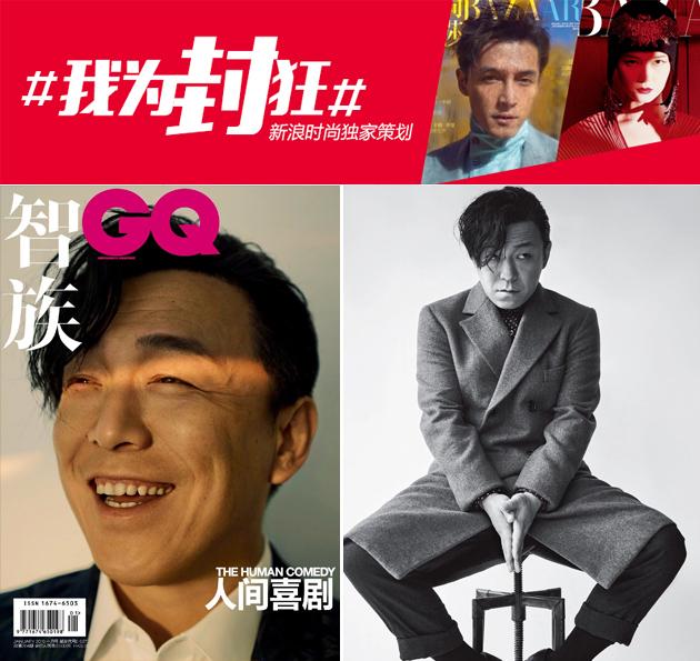 《GQ》 黄渤