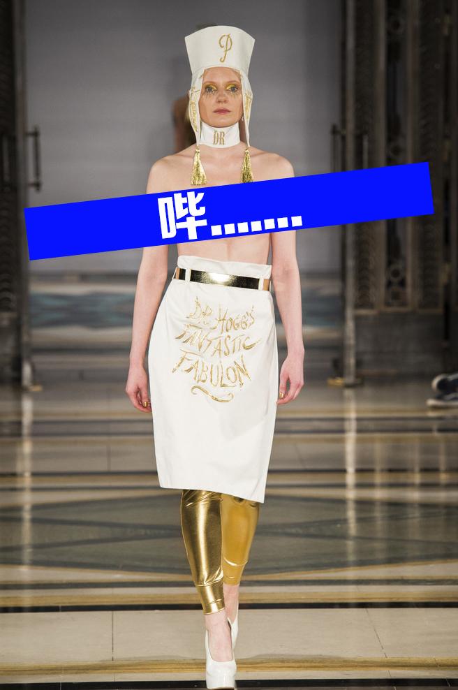 Pam Hogg 2019伦敦春夏时装周