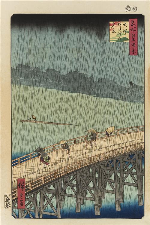 歌川广重-《名胜江户百景 大桥骤雨》-1857年