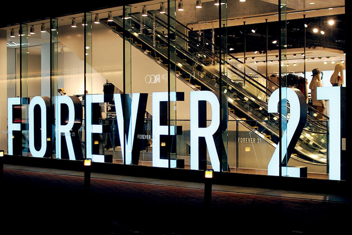 业绩深陷泥潭 Forever 21或将破产