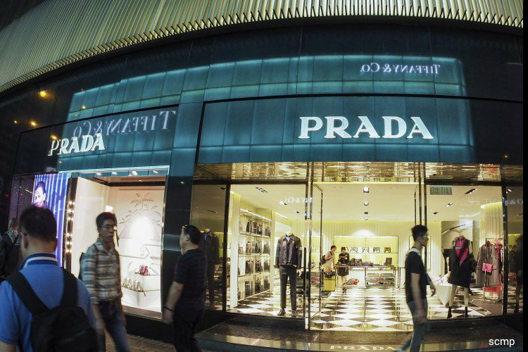 Prada最大一家香港门店租约到期或将闭店