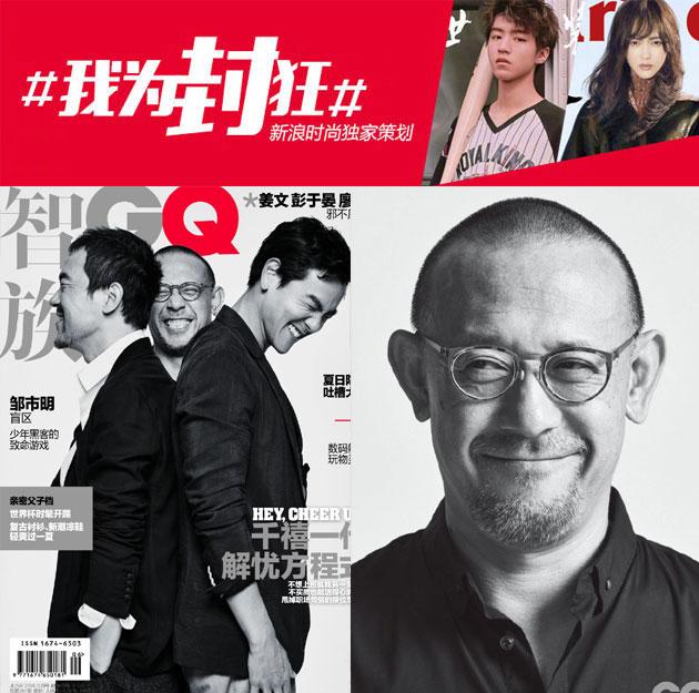 澳门皇冠金沙官网娱乐 57