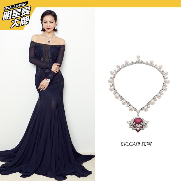 蔡依林的高级珠宝