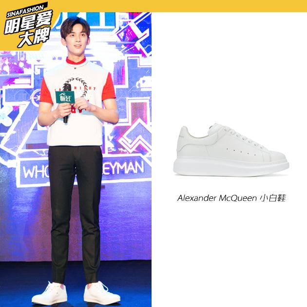 吴磊的小白鞋