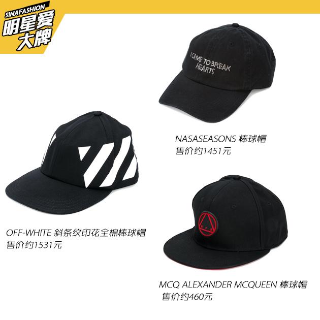 棒球帽單品推薦