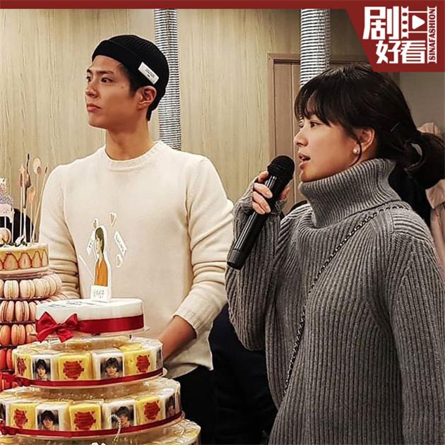 韩国tvN电视剧《男朋友》落下帷幕