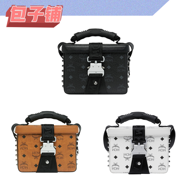 MCM Soft berlin crossbody包包