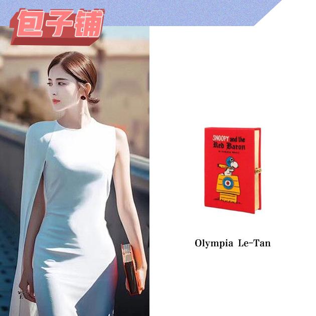娜扎背Olympia Le-Tan书本包