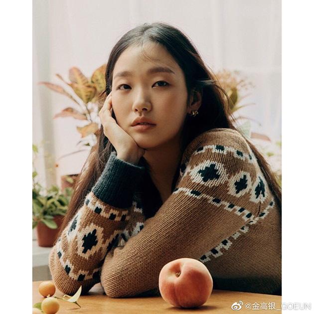 韩国女星金高银