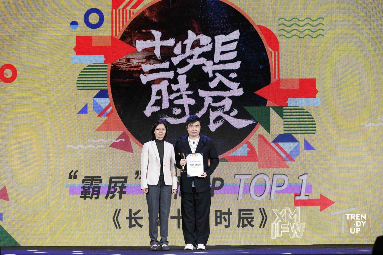 """2019厦门国际时尚周圆满落幕 """"泛时尚""""助"""