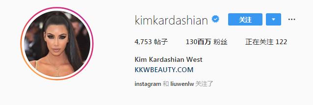 金·卡戴珊(Kim Kardashian)——1.3亿
